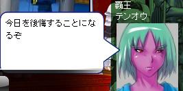 雷神AAR14-100