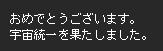 雷神AAR14-110