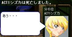 雷神AAR14-160
