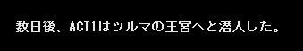 雷神AAR14-170