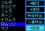 雷神AAR14-190