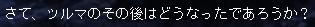 雷神AAR14-210