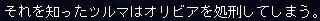 雷神AAR15-020