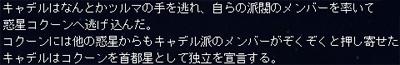 雷神AAR15-030