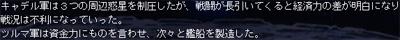 雷神AAR15-050