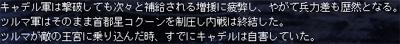 雷神AAR15-060