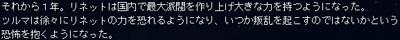 雷神AAR15-080