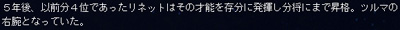 雷神AAR15-070