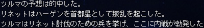 雷神AAR15-090