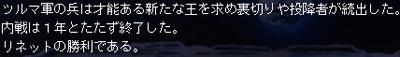 雷神AAR15-100