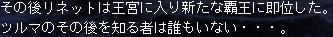 雷神AAR15-120