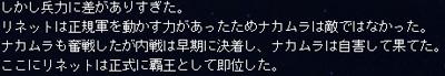 雷神AAR15-140