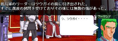 雷神AAR15-170
