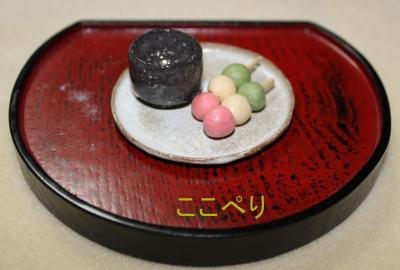 和菓子セット3