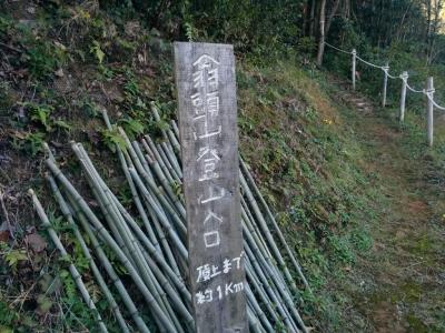 outouyama_02.jpg