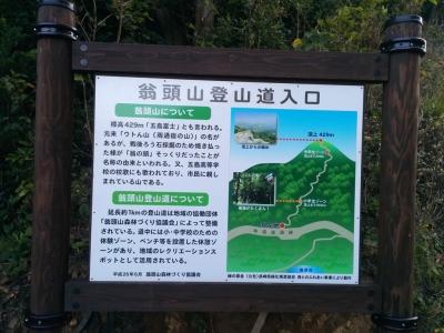 outouyama_03.jpg