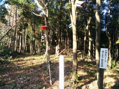 outouyama_05.jpg