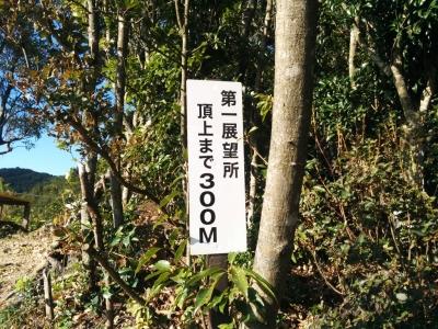 outouyama_06.jpg
