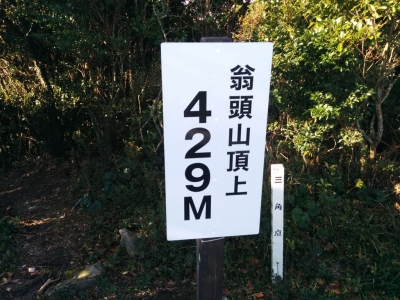 outouyama_11.jpg