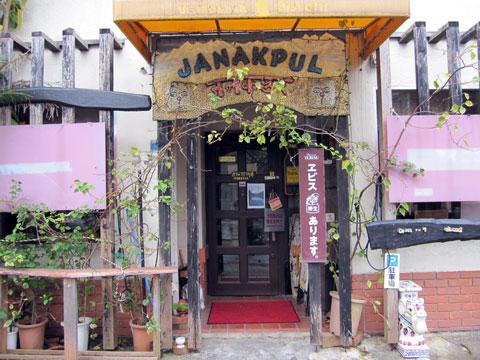 Janakpul入口