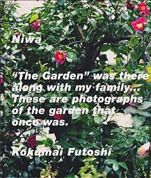 NIWA photobook front
