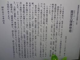 2_20110813055559.jpg