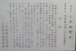 4_20110919101956.jpg
