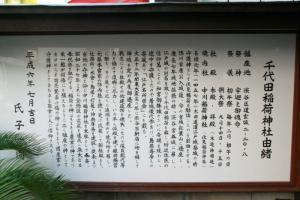 8_20110615215044.jpg