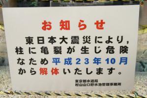 8_20110917083406.jpg