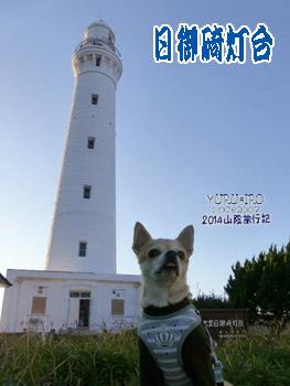 yuruiro20141119_i004