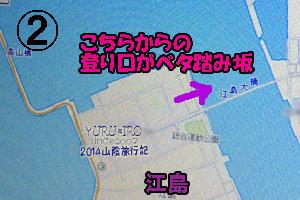 yuruiro20141130_i002