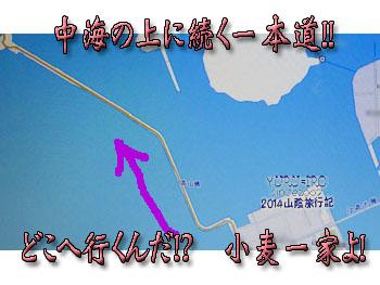 yuruiro20141130_i004