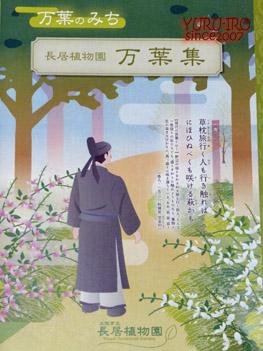 yuruiro20141004_i001