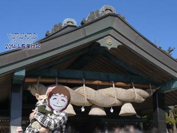 yuruiro20141114_i001