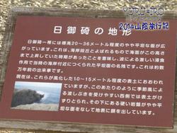yuruiro20141119_i007