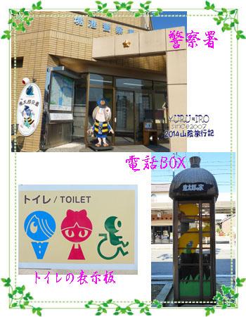 yuruiro20141128_i010