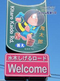 yuruiro20141128_i002