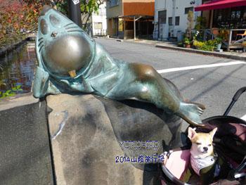 yuruiro20141128_i006