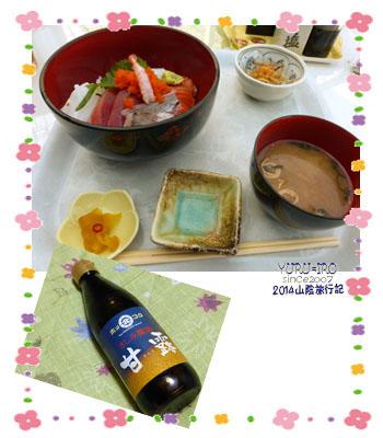 yuruiro20141128_i008