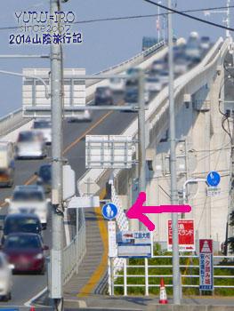 yuruiro20141130_i008