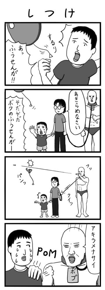 011_1.jpg