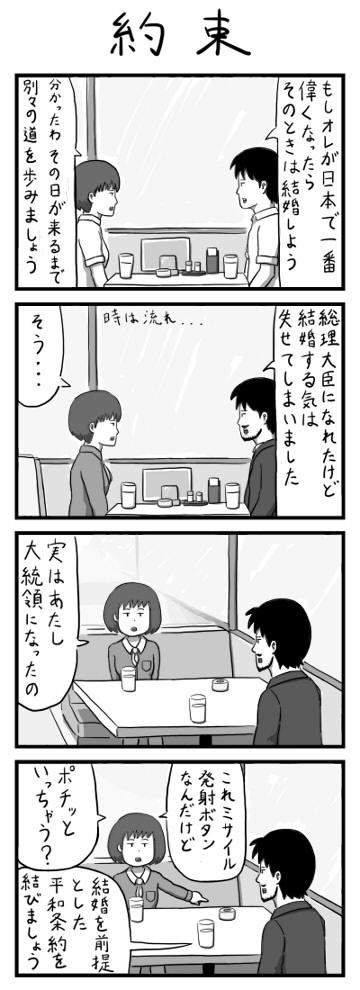 015_2.jpg
