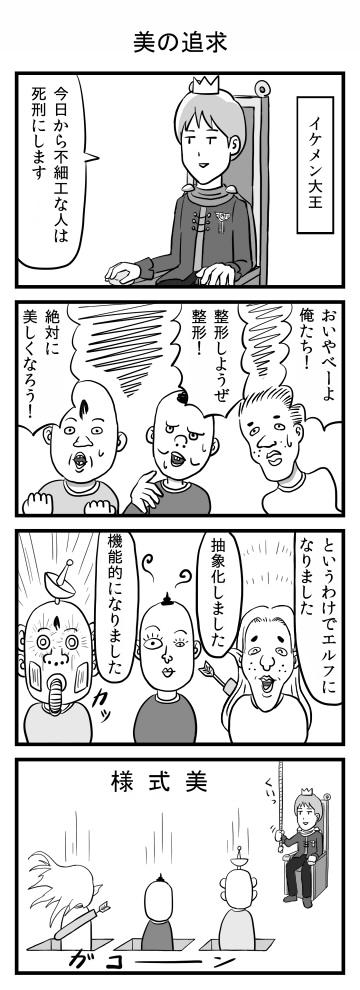 057_1.jpg