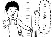 チャーハンさめちゃうわよー!!