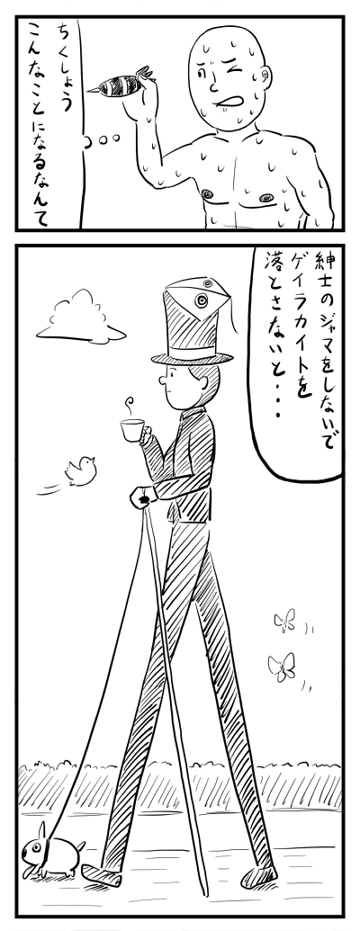 m002_2.jpg