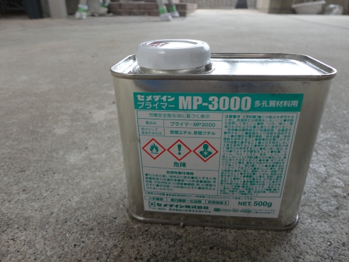 mini_DSC00140.jpg