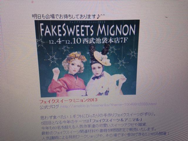 moblog_534ea617.jpg