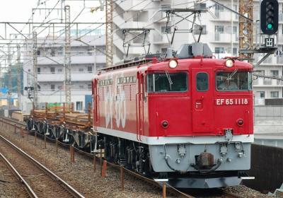 工9863レ EF65 1118+チキ