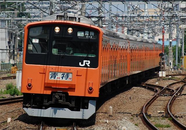 1379T 201系H7編成 青梅特快青梅行