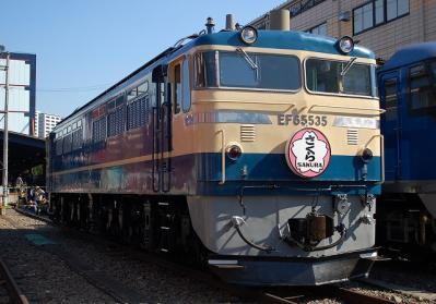 EF65 535 さくらHM